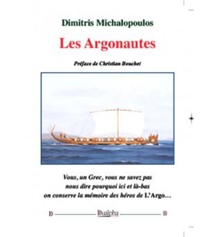 Les Argonautes - Dimitris...